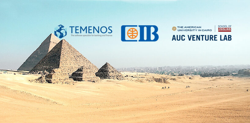 Industry Consortium Wants To Strengthen The Fintech Ecosystem In Egypt
