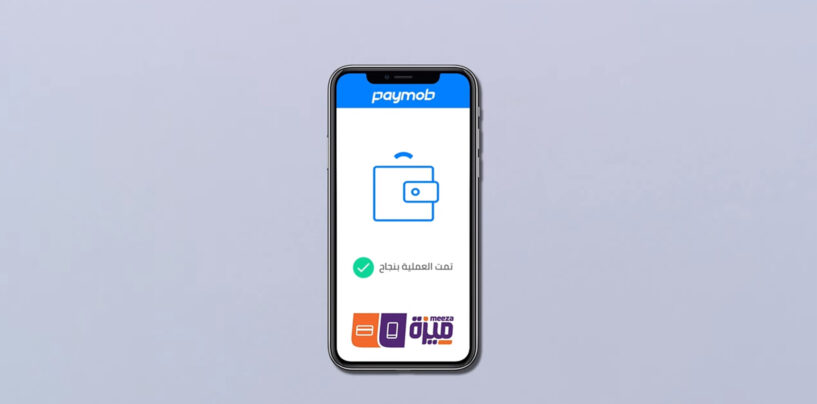 Egyptian Payments Firm Paymob Completes Series A Funding Of US$18.5 Million
